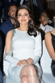 Actress Kajal Aggarwal Pictures @ MLA Movie Success Meet