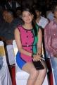 Beautiful Kajal at Endukanta Premanta Audio Release