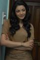 Beautiful Kajal Agarwal Hot Looking Photoshoot Pics