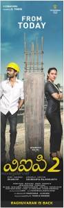 Dhanush, Kajol in VIP 2 Movie Release Today Posters
