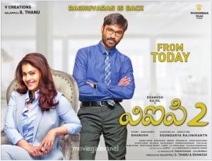 Kajol, Dhanush in VIP 2 Movie Release Today Posters