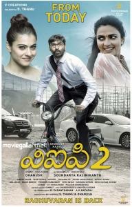 Kajol, Dhanush, Amala Paul in VIP 2 Movie Release Today Posters