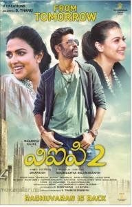 Amala Paul, Dhanush, Kajol in VIP 2 Movie Release Posters