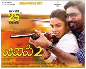 Amala Paul, Dhanush in VIP 2 Movie Release Posters