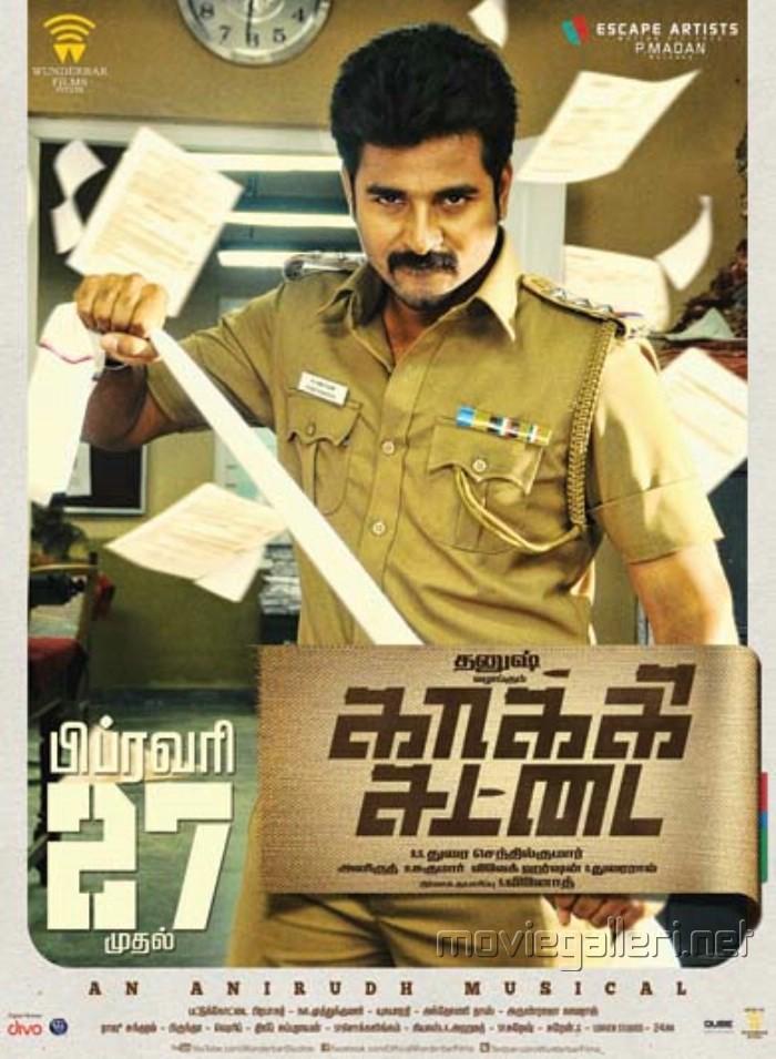 Sivakarthikeyan's Kaakki Sattai Movie Release Posters