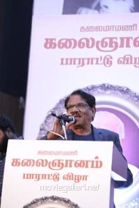 Bharathiraja @ Writer Kalaignanam Felicitation Function Photos