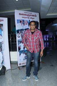 Manoj K Bharathi @ Writer Kalaignanam Felicitation Function Photos