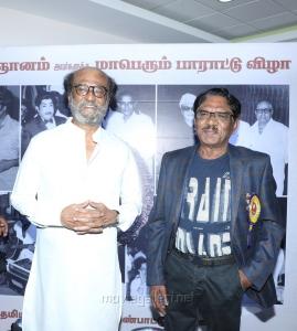 Rajinikanth, Bharathiraja @ Writer Kalaignanam Felicitation Function Photos