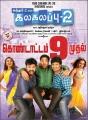 Nikki Galrani, Jai, Shiva, Jiiva, Catherine Tresa in Kalakalappu 2 Movie Release Posters
