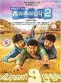 Jiiva, Shiva, Jai in Kalakalappu 2 Movie Release Posters