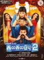 Nikki Galrani, Jiiva, Shiva, Jai, Catherine Tresa in Kalakalappu 2 Movie Release Posters
