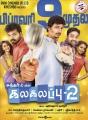 Nikki Galrani, Jai, Jiiva, Shiva, Catherine Tresa in Kalakalappu 2 Movie Release Posters