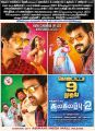 Kalakalappu 2 Movie Release Posters