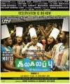 Kalakalappu @ Masala Cafe Movie Posters