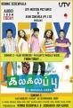 Kalakalappu Tamil Movie Posters
