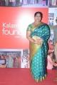 Kavitha @ Kalamandir Foundation 6th Anniversary Celebrations, Hyderabad