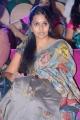 Singer Smita @ Kalamandir Foundation 6th Anniversary Celebrations, Hyderabad