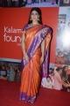 Aditi Singh @ Kalamandir Foundation 6th Anniversary Celebrations, Hyderabad