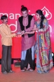 Kalamandir Foundation 6th Anniversary Celebrations, Hyderabad