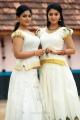Samyuktha, Vidya Pradeep in Kalari Movie Stills HD