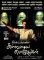 Actor Prabhu Deva in Kalavadiya Pozhudhugal Movie Posters