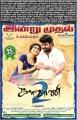 Oviya, Vimal in Kalavani 2 Movie Release Today Posters