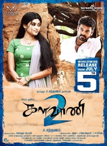 Oviya, Vimal in Kalavani 2 Movie Release Posters