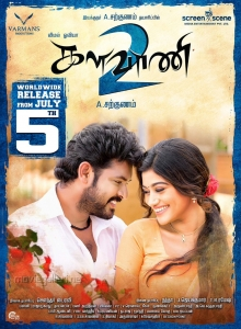 Vimal, Oviya in Kalavani 2 Movie Release Posters