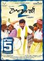 Vimal Kalavani 2 Movie Release Posters
