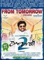 Vimal Kalavani 2 Movie Release Posters