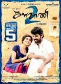 Oviya, Vimal in Kalavani 2 Movie Release Posters