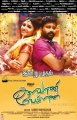 Aditi Menon, Dinesh in Kalavani Mappillai Movie Release Today Posters