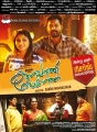 Kalavani Mappillai Movie Release Posters