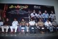 Kalavaram Audio Launch Stills