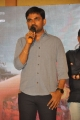 Maruthi @ Kalavathi Movie Audio Launch Stills