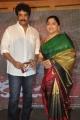Sundar C, Kushboo @ Kalavathi Movie Audio Launch Stills