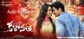 Trisha, Siddharth in Kalavathi Movie Audio Released Wallpapers