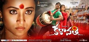 Trisha, Siddharth, Hansika in Kalavathi Movie Audio Released Wallpapers