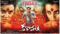 Hansika, Siddharth, Trisha in Kalavathi Movie Release Today Posters