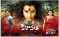 Siddharth, Trisha, Hansika in Kalavathi Movie Release Today Posters