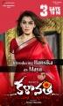 Actress Hansika Motwani in Kalavathi Movie Posters