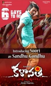 Actor Soori in Kalavathi Movie Posters