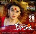 Actress Hansika Motwani in Kalavathi Movie Wallpapers
