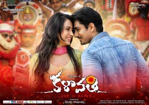 Trisha, Siddharth in Kalavathi Movie Wallpapers