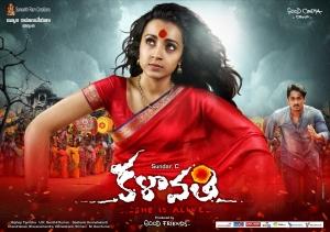 Actress Trisha Krishnan in Kalavathi Movie Wallpapers