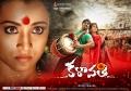 Trisha, Siddharth, Hansika in Kalavathi Movie Wallpapers