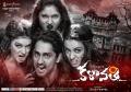 Siddharth, Trisha Krishnan, Hansika Motwani, Poonam Bajwa in Kalavathi Movie Wallpapers