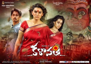 Siddharth, Hansika, Trisha in Kalavathi Movie Wallpapers