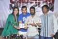 Kali Charan Telugu Movie Audio Success Meet Stills