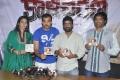 Kali Charan Telugu Movie Audio Success Press Meet Stills